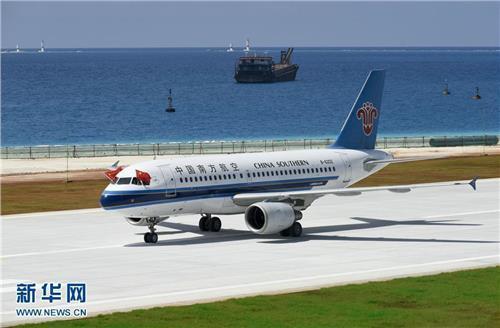 永暑岛美济礁渚碧礁 空姐在永暑岛、 渚碧礁、美济礁