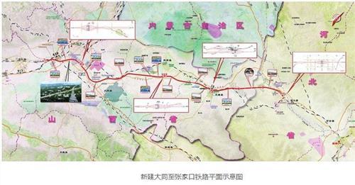 大同高铁规划图 大张高铁线路图 大张高铁规划图