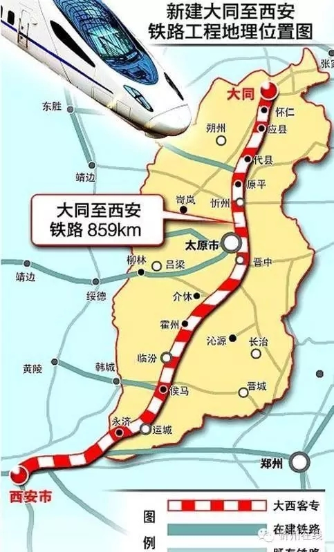原平到大同高铁工程图 大同至原平铁路工程开工 建成后大西高铁将实现全线贯通