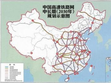 太原地铁规划图 最新铁路规划图解读:八纵八横高铁