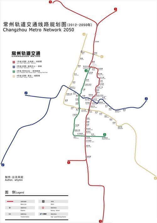 常州地铁3号线规划图 常州市地铁3号线规划图