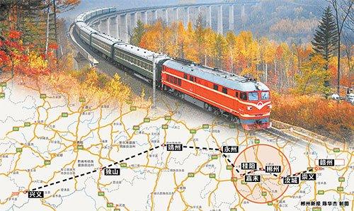 兴义至永州铁路 国务院送来福利:规划建设兴义至永州至郴州至赣州铁路