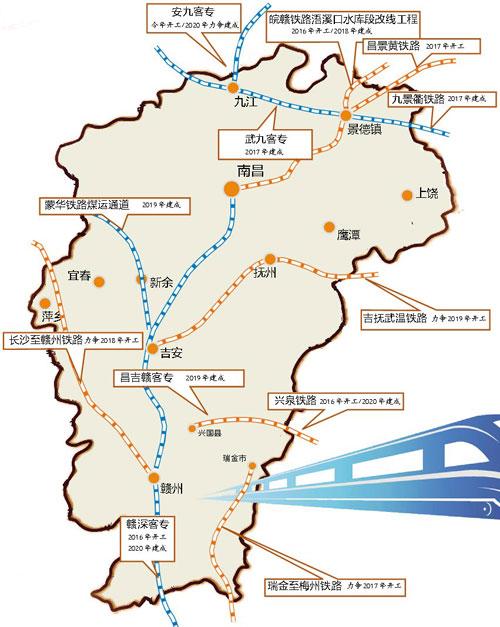 南昌至赣州铁路 八条铁路建设时间表出炉江西省规划南昌至抚州等一批城际铁路