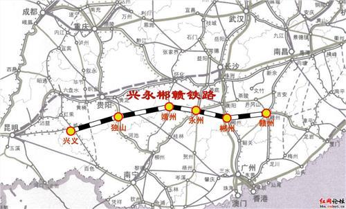 兴义至赣州铁路 规划建设兴义至永州至郴州至赣州铁路项目
