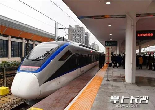 长沙高铁西站规划 石长铁路计划开通动车组 西安至长沙高铁正在规划