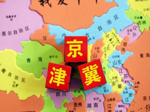 京津冀一体化保定规划 《保定市京津冀一体化综合交通发展规划》完成