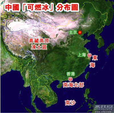 """苏联钻探世界最深井 中国在""""世界屋脊""""钻出7公里深井眼"""
