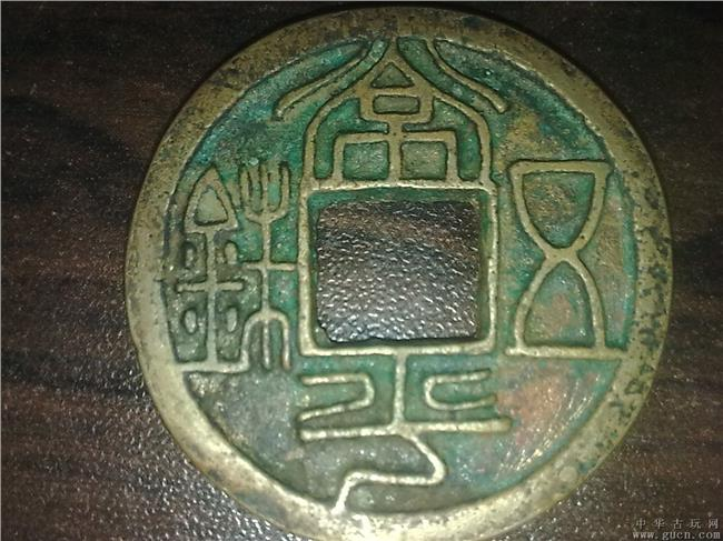 隋朝五铢钱 半两钱和五铢钱分别是什么朝代的那位君主统治时期开始