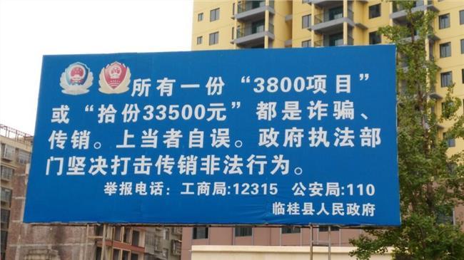 广西北部湾资本运作 广西北部湾1040 广西北部湾1040资本运作是骗人的吗