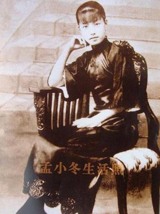孟小冬杜月笙的女儿 杜月笙最爱的女人——孟小冬