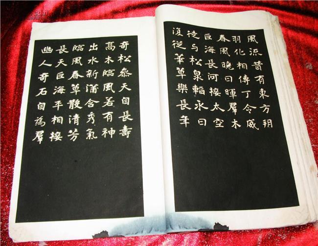 张黑女墓志集字 张大千集联《魏张黑女志铭集联拓本》