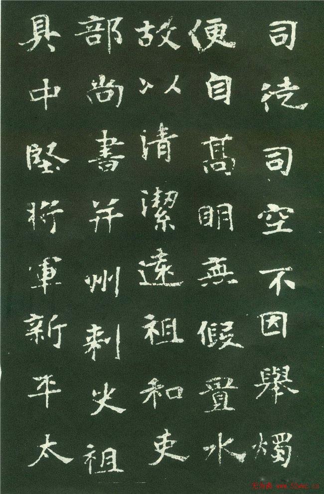 北魏张黑女墓志解析/名家名碑书法解析丛书(名家名碑书法解析丛书)
