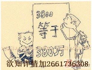 新型传销法69800 新刑法第七部新增补224条69800是传销