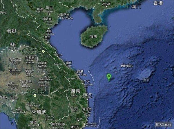 井蛙网台湾网民评论 台湾省网民评论:中越南海钻油井争议 大陆吵到联合国