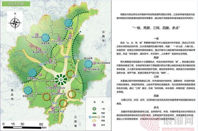 北京市房地产_保定规划局总体规划图 保定市城市总体规划蓝图出炉 看2020年大 ...