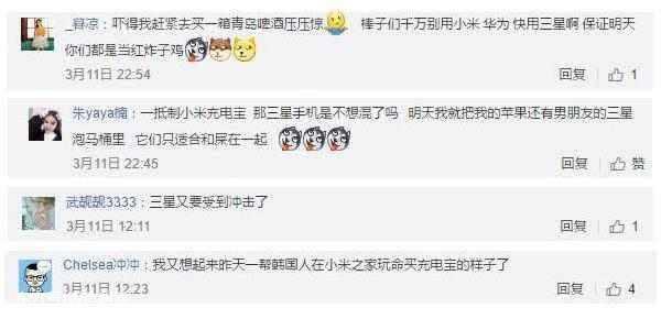 日本网民评论中国机智 韩国网友怎么评价中国小米和华为智能手机?