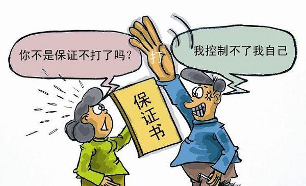 聂鹤亭有几个妻子 男子结婚生子后才发现老婆出轨 不止3人还有几个找上门……