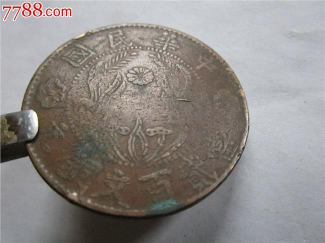 民国铜元最贵的几种 民国最贵的双旗铜币收藏价值浅析