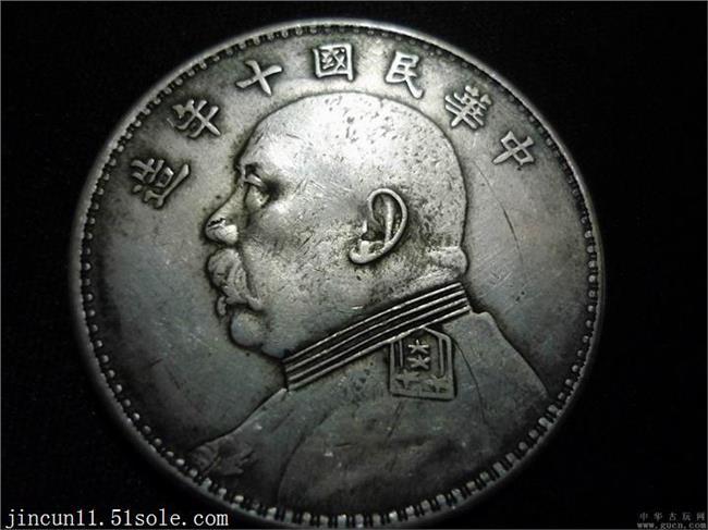 袁大头三年 2014年民国三年、九年、十年袁大头银币值多少钱?