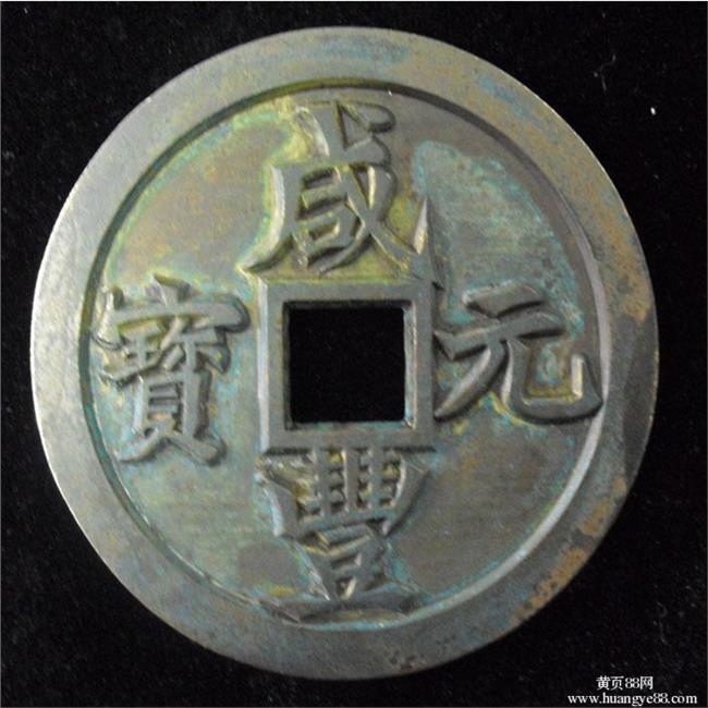 民国纸币值钱吗 钱币的收藏价值最高吗?哪种钱币的收藏好如何识别值钱古钱币?