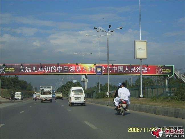 中国援助巴基斯坦高铁 中国援建巴基斯坦高铁 中国与巴基斯坦的建交史实