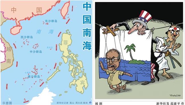 南海局势滚动 南海局势最新消息:东南亚齐颤抖!中国在海南岛的这一动作太吓人了