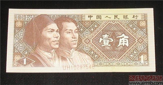 错版硬币5角 1985年黄色5角硬币是错版币吗?