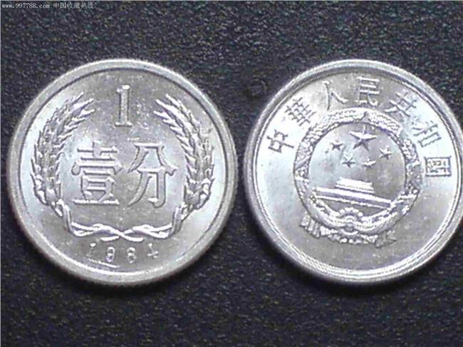 1987年2分错版硬币 1987年2分硬币值多少钱