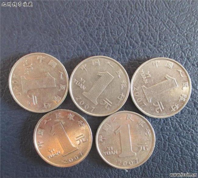 菊花错版硬币一元 2000版菊花1角价值千元 一元纸币将被硬币取代