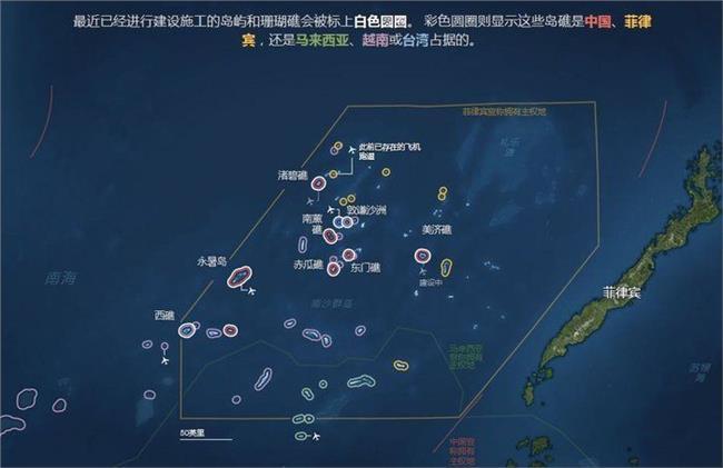 """南海局势开战了吗 2016南海局势最新消息:南海和菲律宾开战了吗?不可不知的""""九段线"""""""