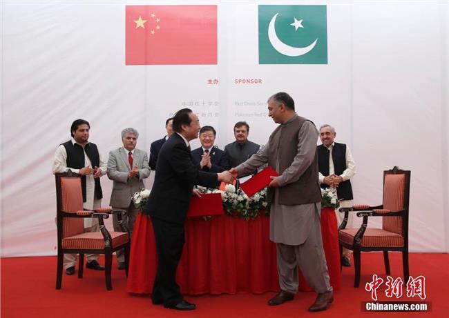 """中国援助巴基斯坦医疗 助力""""一带一路"""" 中国红十字会""""中巴博爱医疗急救中心""""成功落地巴基斯坦"""