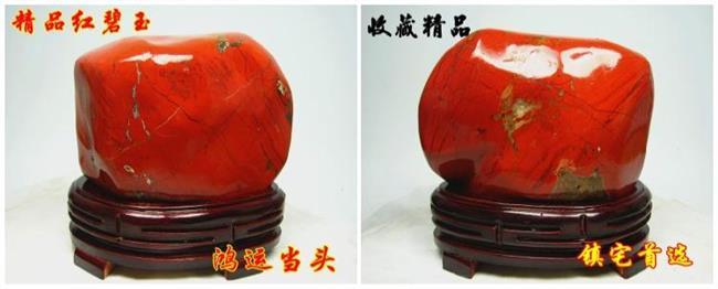 不起眼又值钱的石头图 不起眼的红色石头 竟是价值千万的鸡血石