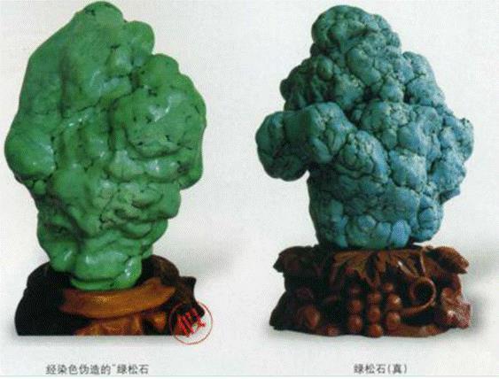 值钱的石头鉴定方法 奇石造假的五种鉴定方法