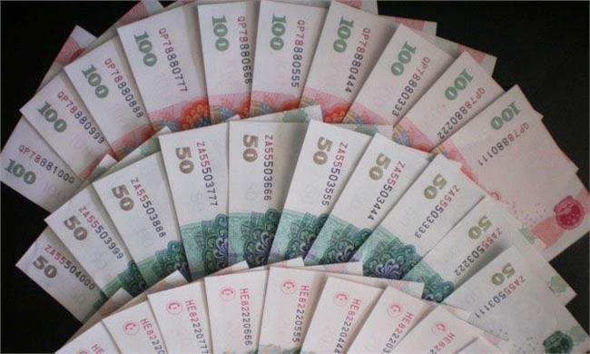伊朗石油结算货币 大事件 伊朗接收人民币作为石油款结算货币