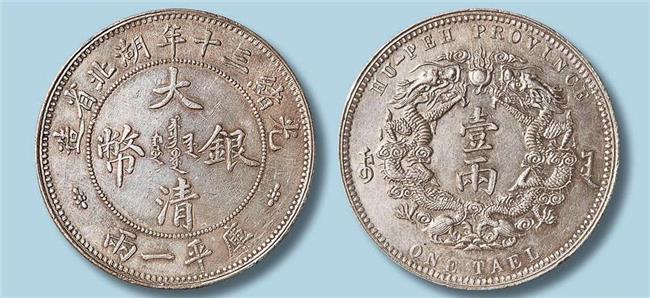 什么样的双旗币值钱 双旗币真的那么值钱吗?