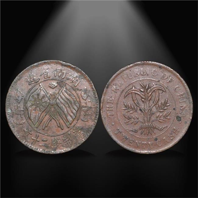 双旗币哪种的最值钱 古钱币双旗币那种最值钱 怎么鉴定?