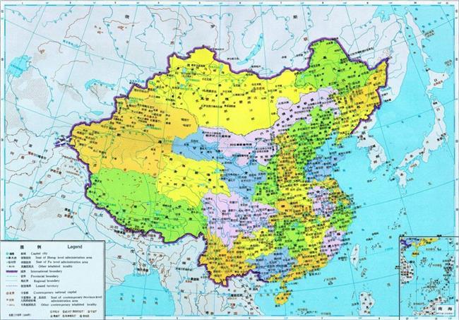 浩汉国际: 民国机制币 中华民国双旗币十文