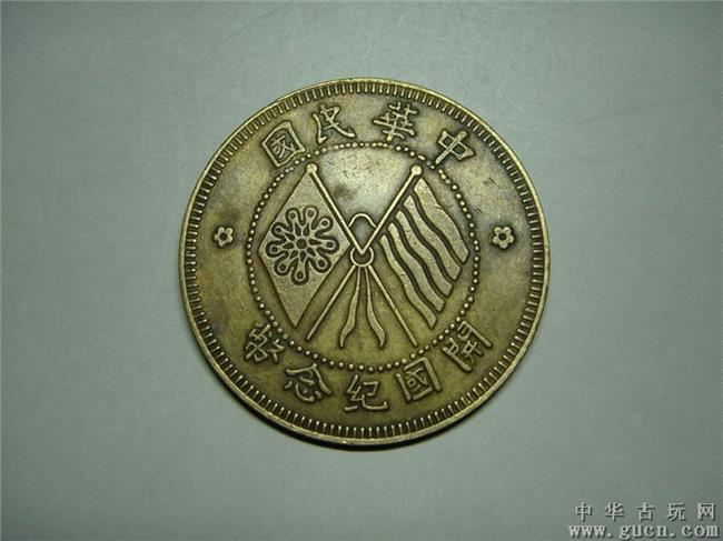 双旗币版本 越错越贵 民国双旗币二十文错版币