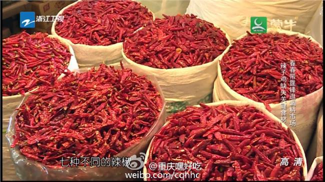 花椒种植市场饱和了吗 花椒市场饱和了吗?