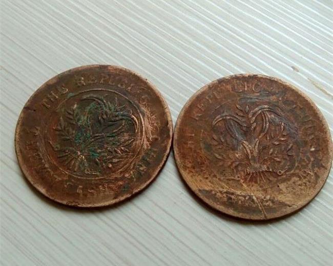 双旗币二十文的图片 双旗币二十文的价值