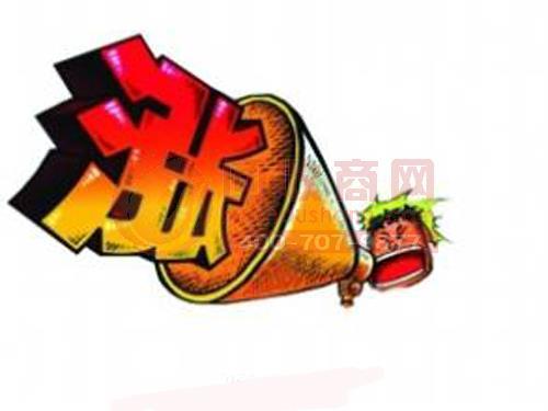 山鹰纸业邮箱 山鹰纸业纸板纸箱年产能已超19亿平方米