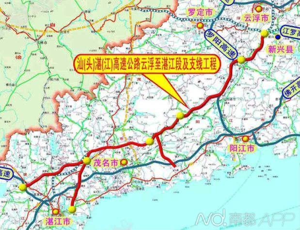 汕湛高速公路线路图 汕湛高速公路云浮至湛江段及支线工程B1标勘察设计招标公告