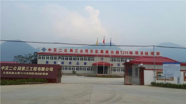 汕湛高速新兴 广东:汕湛高速云湛段新兴至阳春分段首个隧道贯通