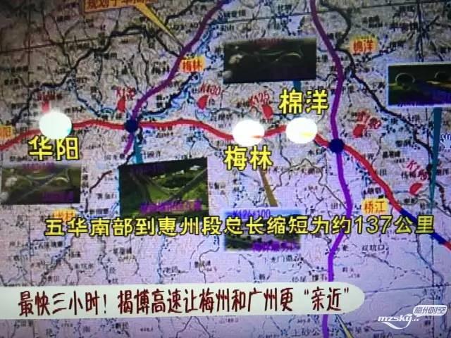 汕湛高速揭博段最新 揭博高速最新进展 揭博高速线路图