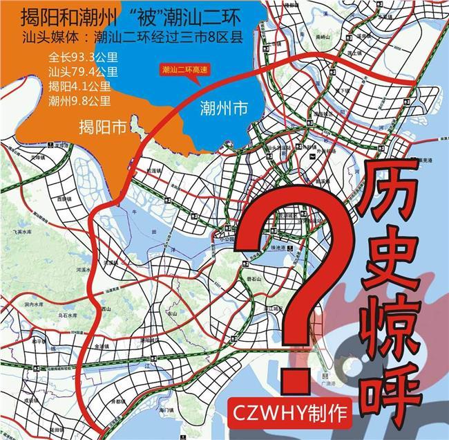汕湛高速汕头段路线图 潮汕环线高速汕头段初步路线方案基本确定