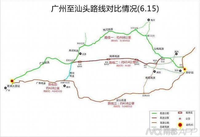 汕湛高速高州 粤东7条高速在建 广州至汕头将新增汕湛高速大通道