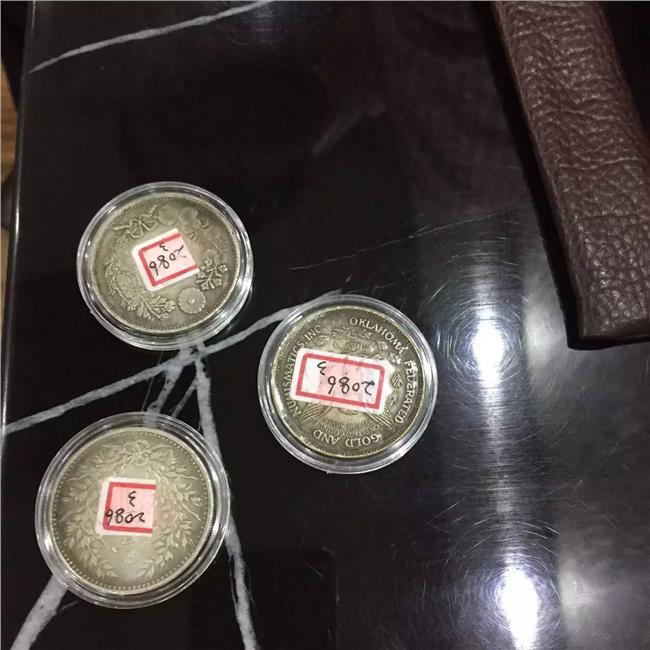 民国十文钱一枚 中华民国十文钱币哪里可以卖 值多少钱?