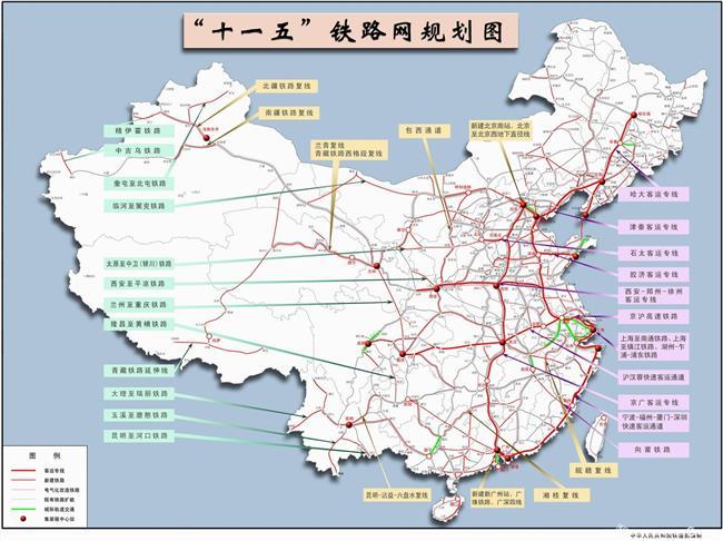 包西高铁最新规划图 2016年版中长期铁路网规划图和高速铁路网规划图