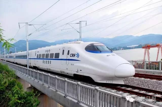 包西高铁线路图 【榆林高铁最新规划线路图】榆林高铁最新进展消息