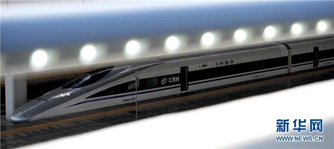 包西高铁2017 铁路新列车运行图2016年1月10日实施 宁安高铁开行21对